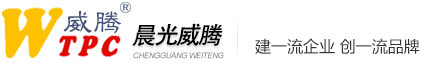 FengHua ChenGuang WeiTeng Automation Machinery Co.,Ltd